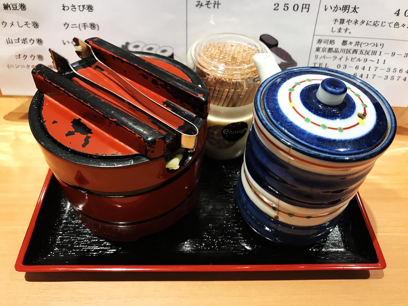 tsutsui-sushi-gotanda3