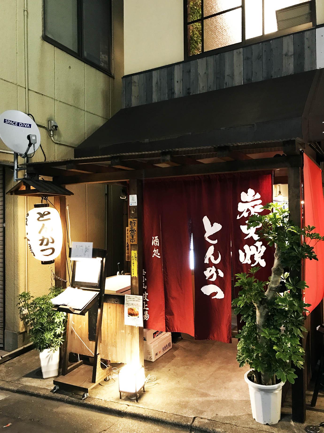 hatoba-tonkatsu10