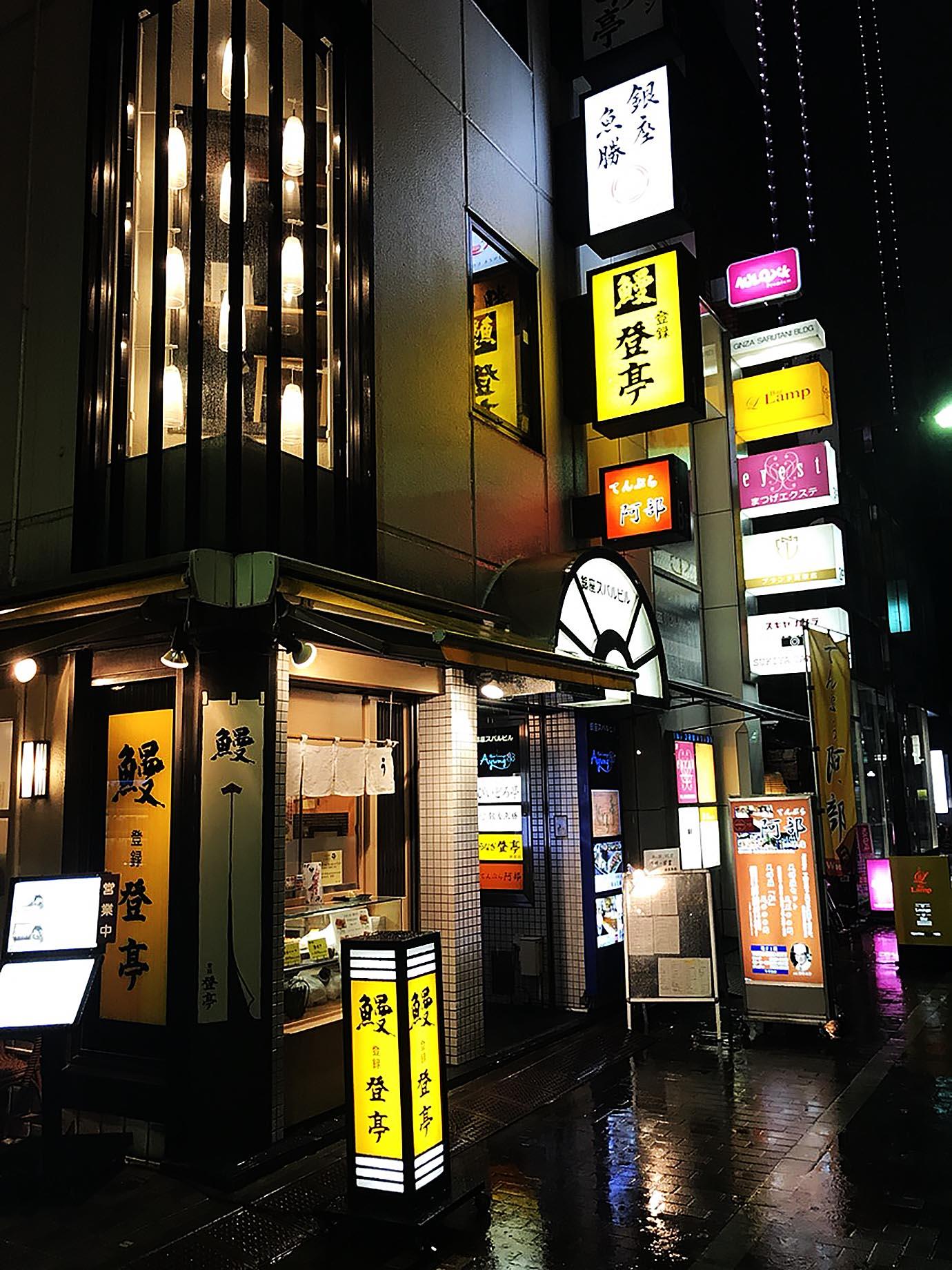 uokatsu-ginza25