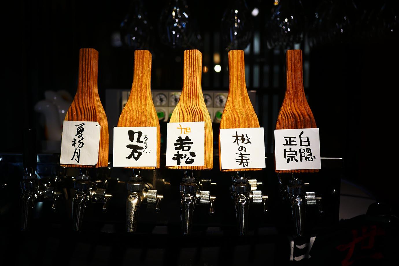 sparkling-sake6