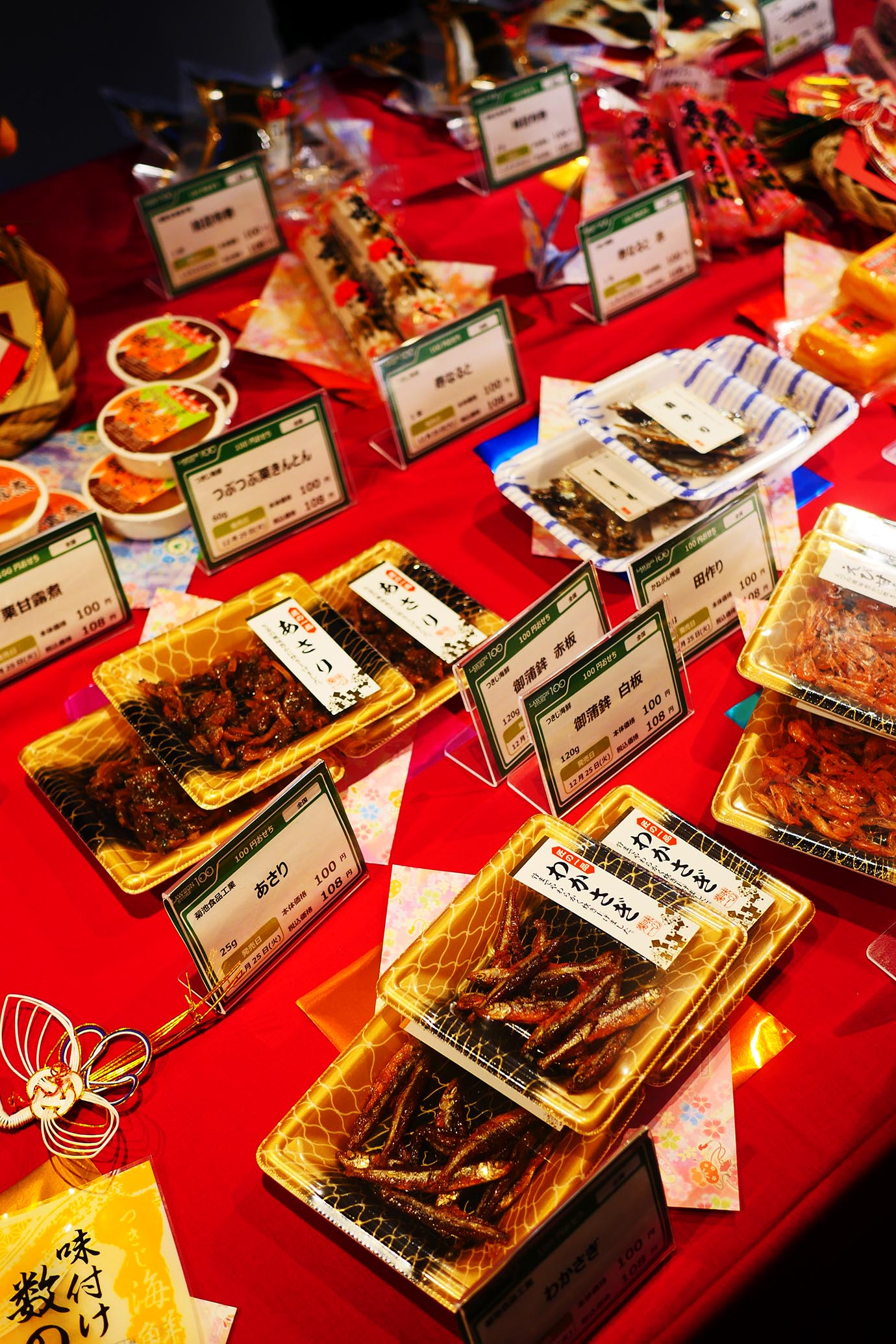 store100-lawson-osechi-food2