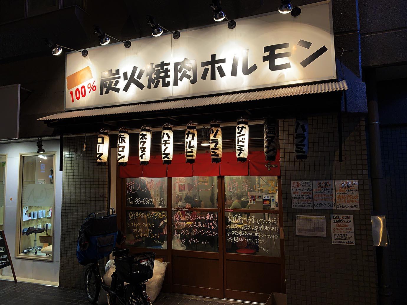 jiraku-yakiniku10