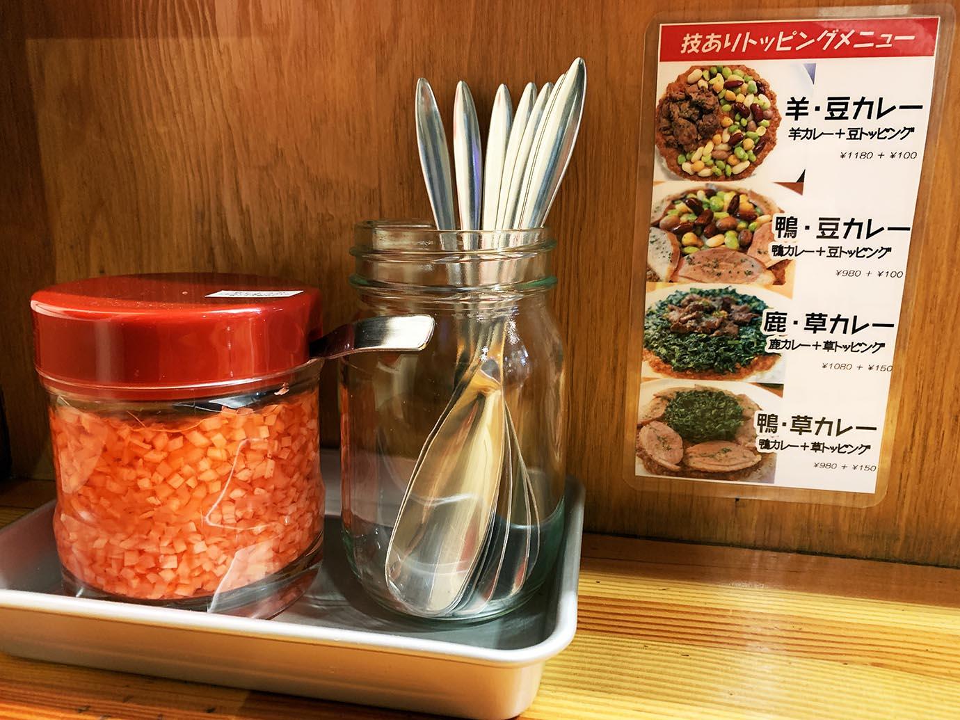kasei-curry0