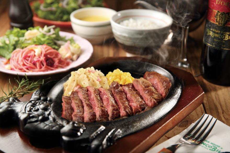 steak0_e