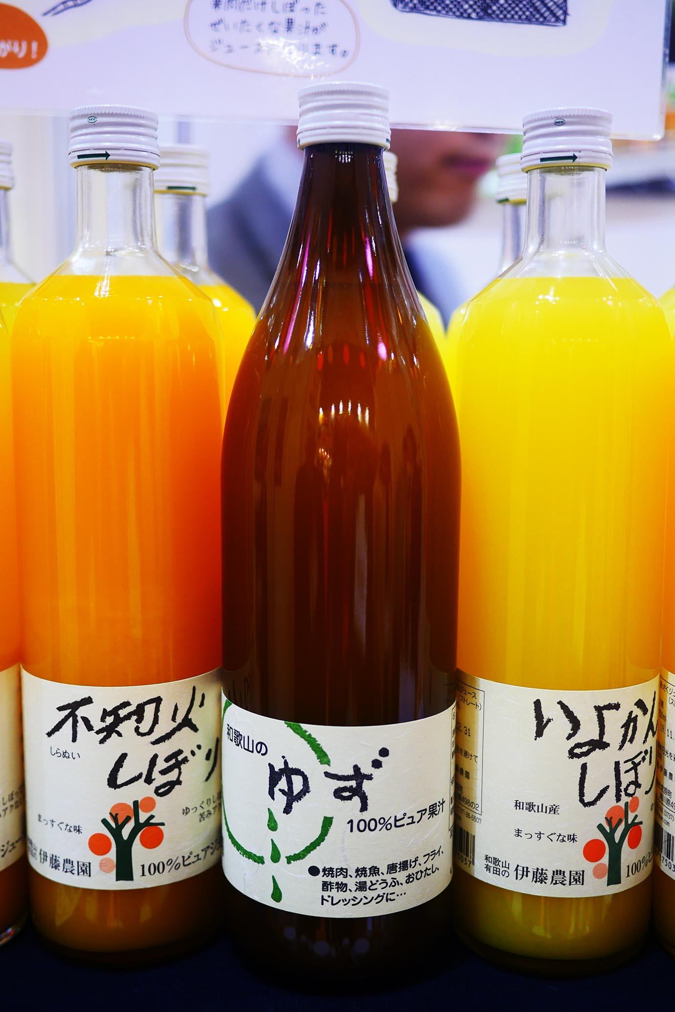 ito-yuzu1
