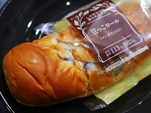 【最強】ローソンの岩手県限定パン「豆っこロール」が激ウマ / 全国販売してほしいレベル