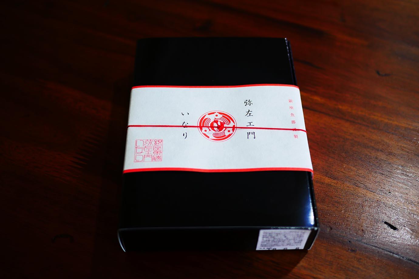 uokatsu-ginza26