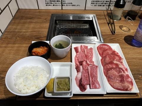 【極上グルメ】一人焼肉の究極系「牛タン&上カルビセット」がウマい / 東京都の一人焼肉専門店ライク