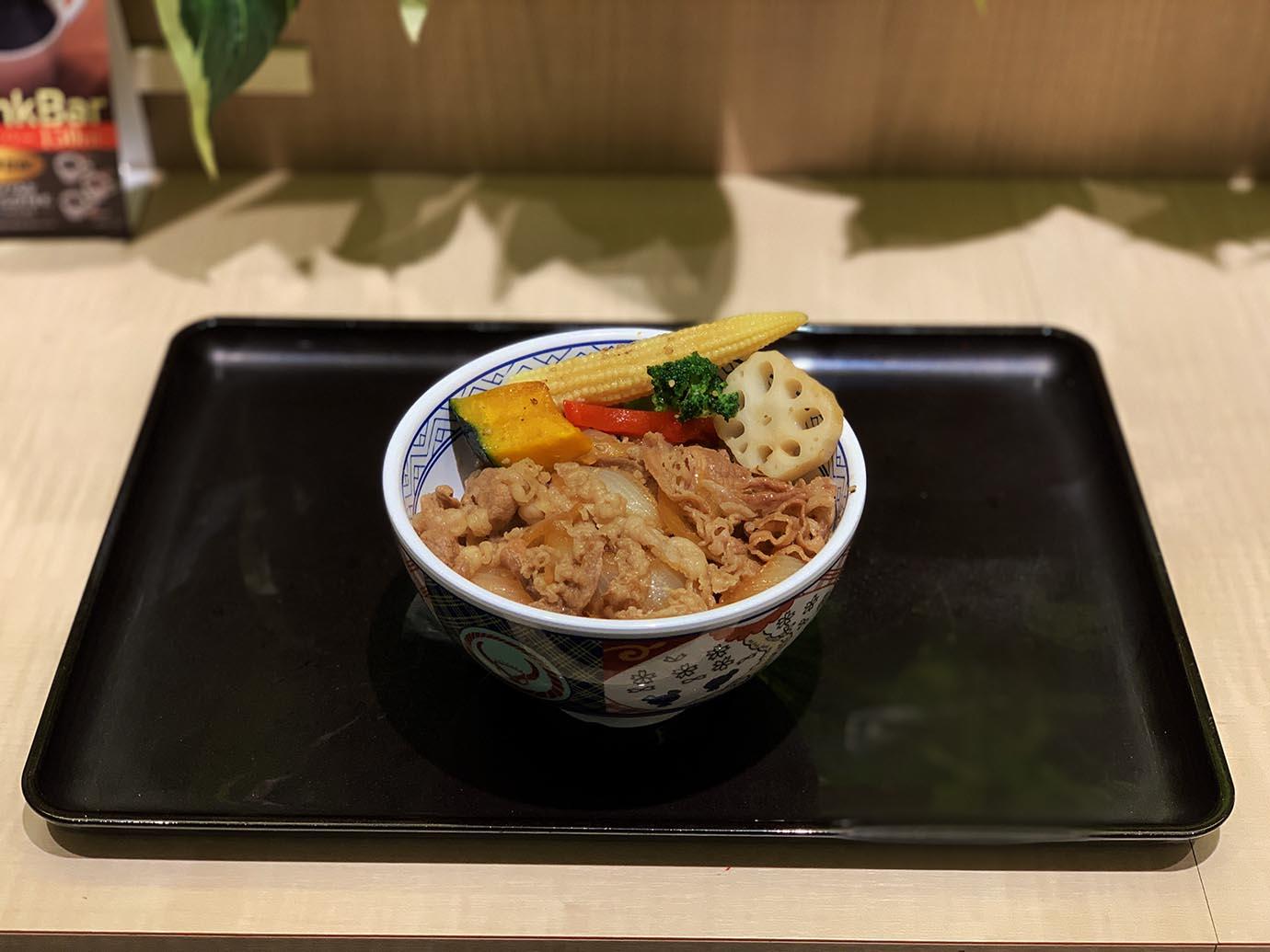 yoshinoya-onyasai1