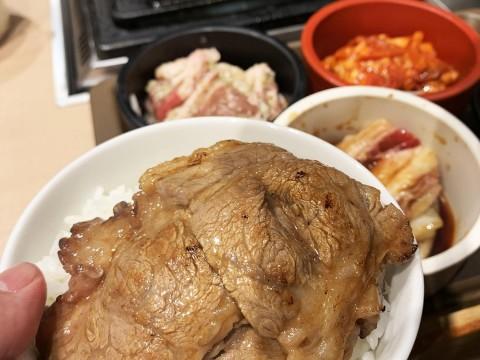 【最強グルメ】吉野家の一人焼肉専門店・トノサマカルビが大人気 / 激安なのにキムチとナムル食べ放題