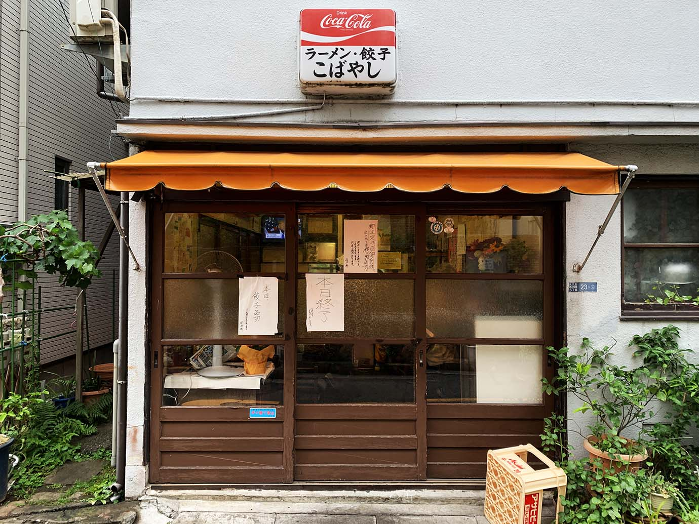 kobayashi11