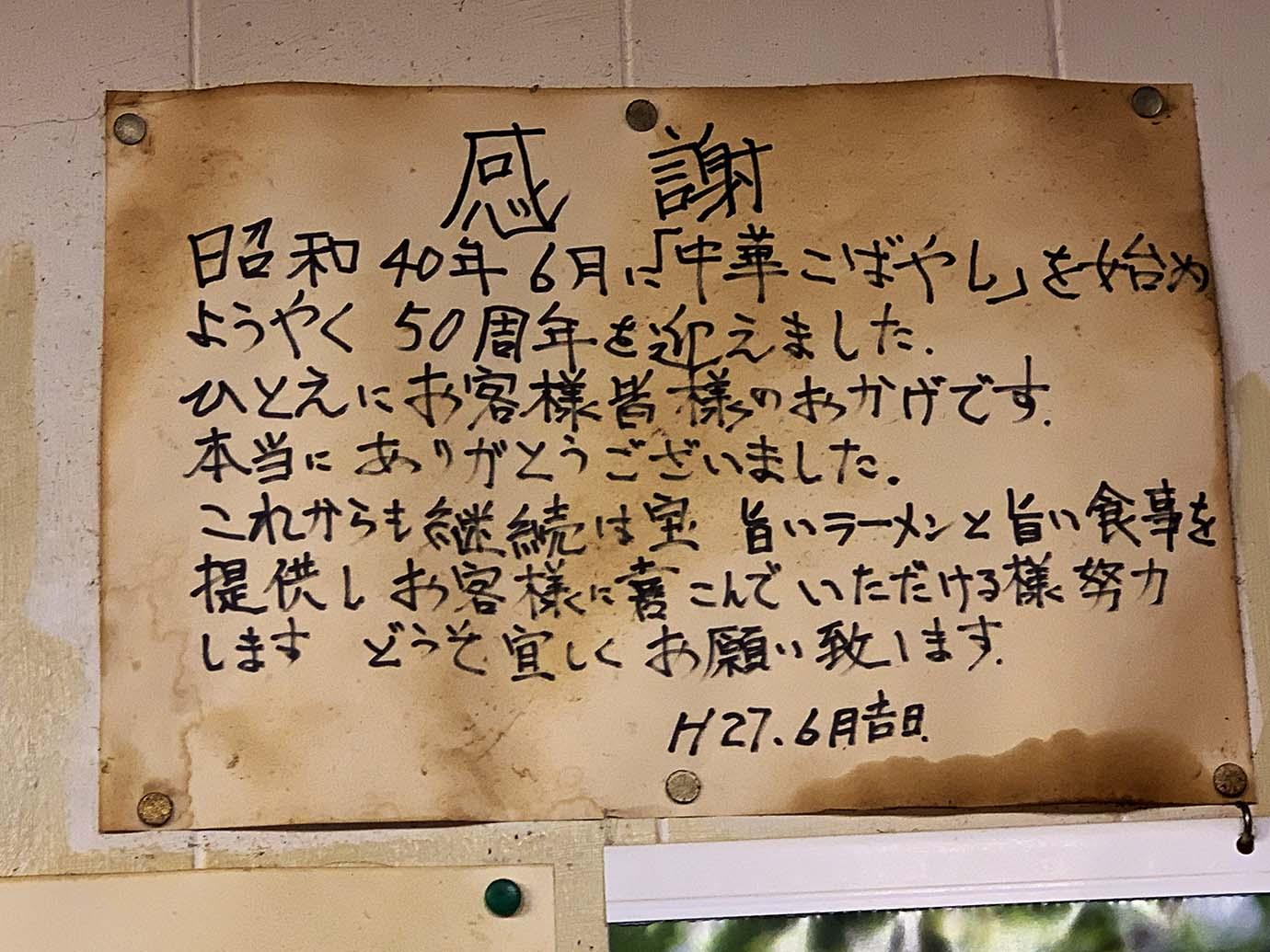 kobayashi12