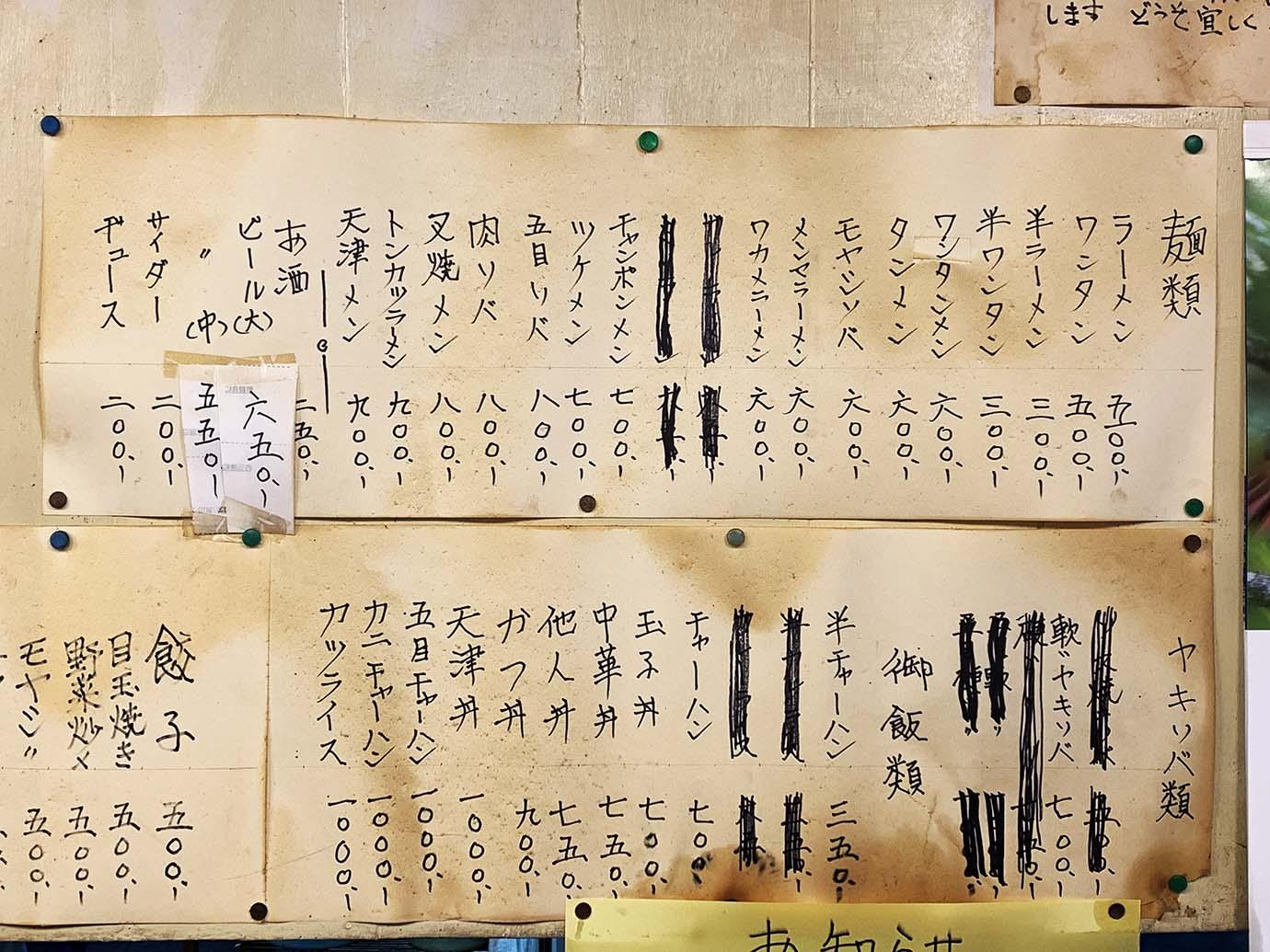 kobayashi15