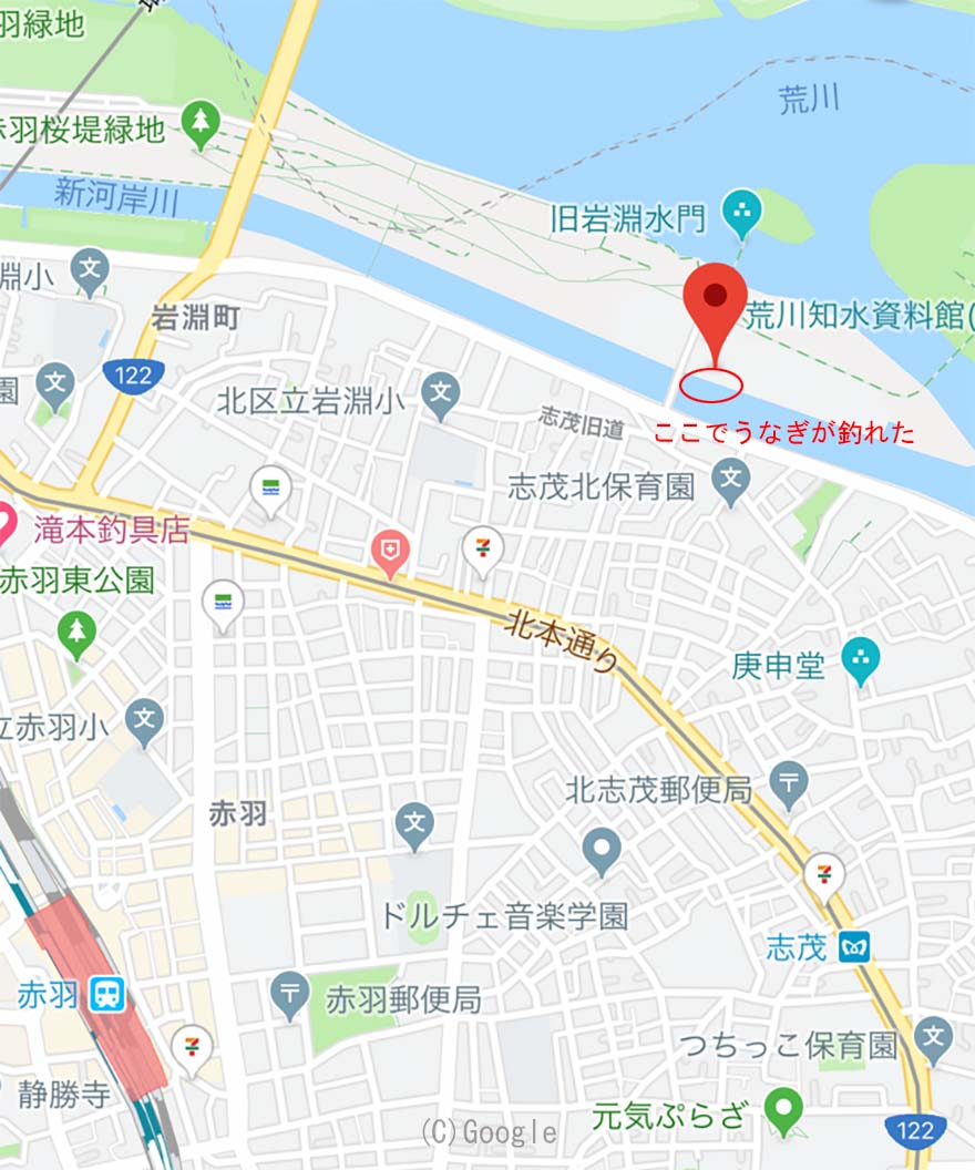 unagi-maps
