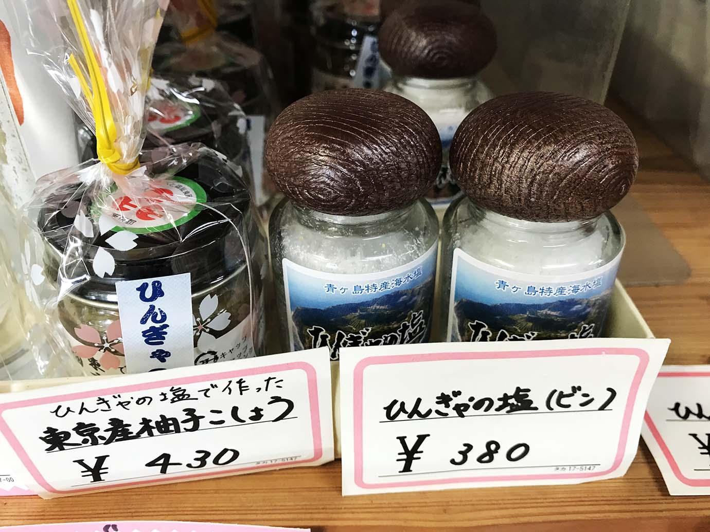 aogashima-shio14