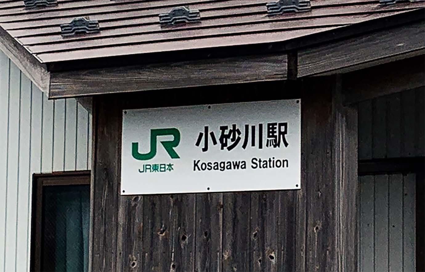 ihara-junpei-ramen12