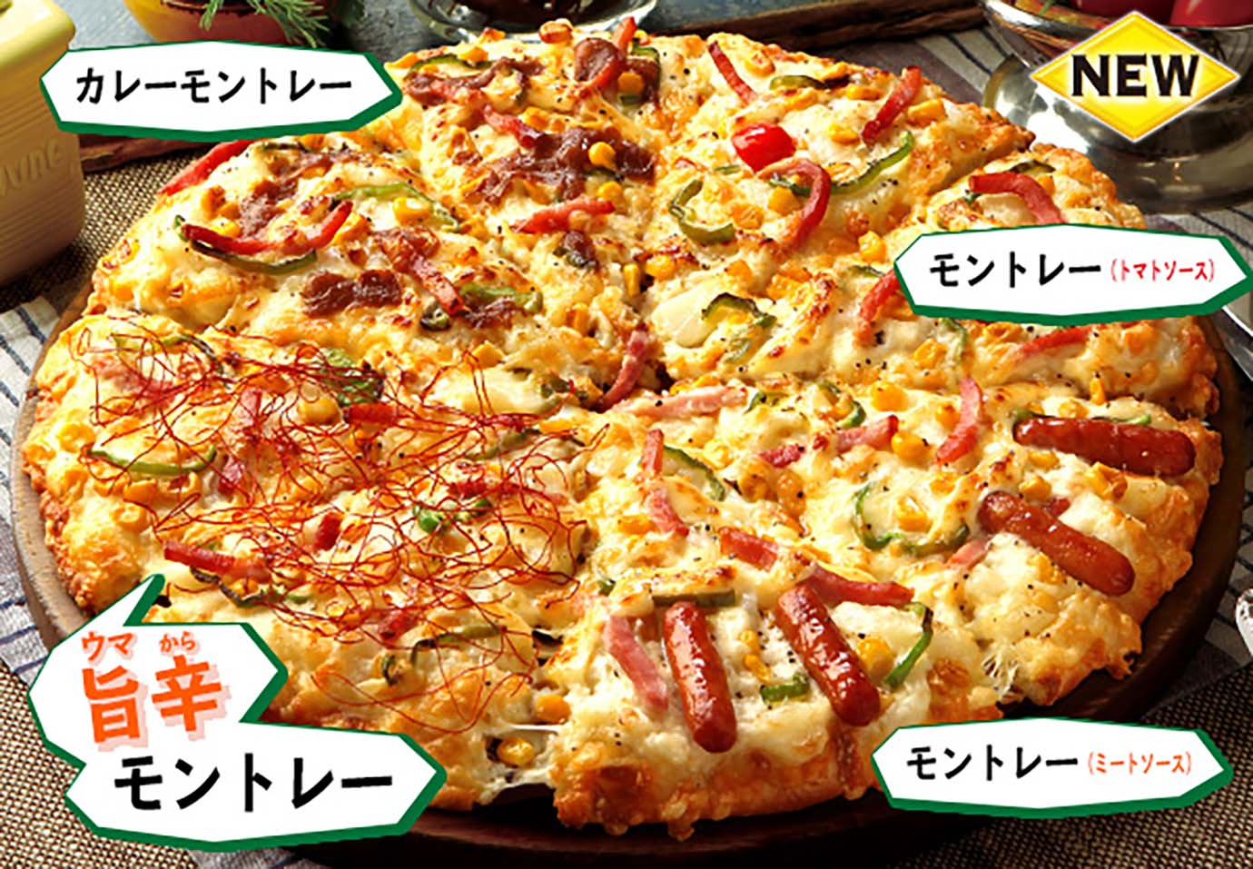 pizza-la-monterey-quarter