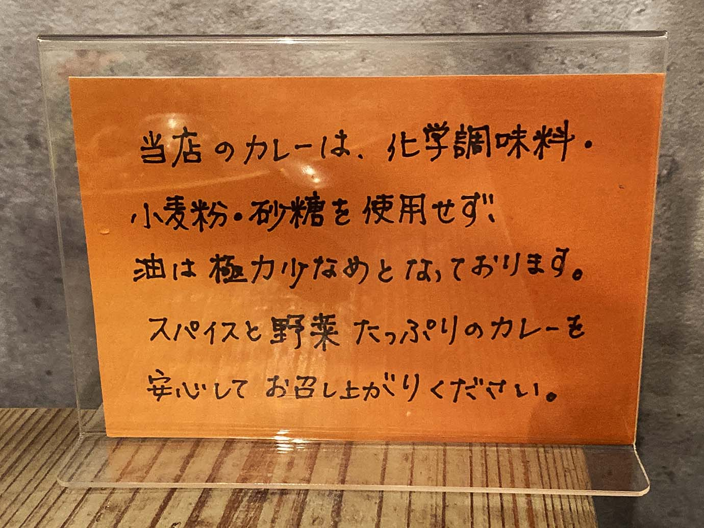 curry-kaigishitsu12