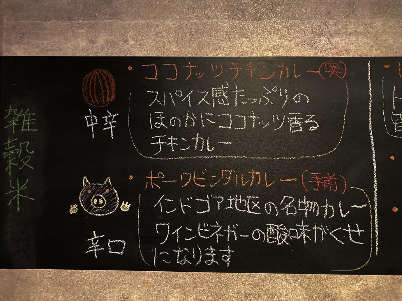 curry-kaigishitsu22