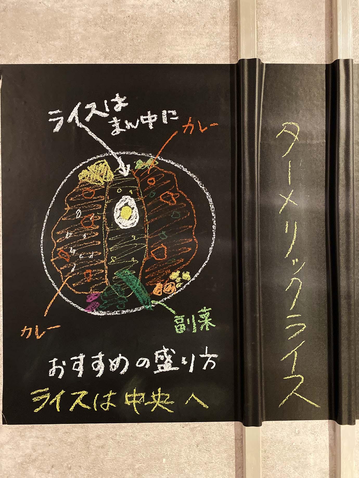 curry-kaigishitsu23