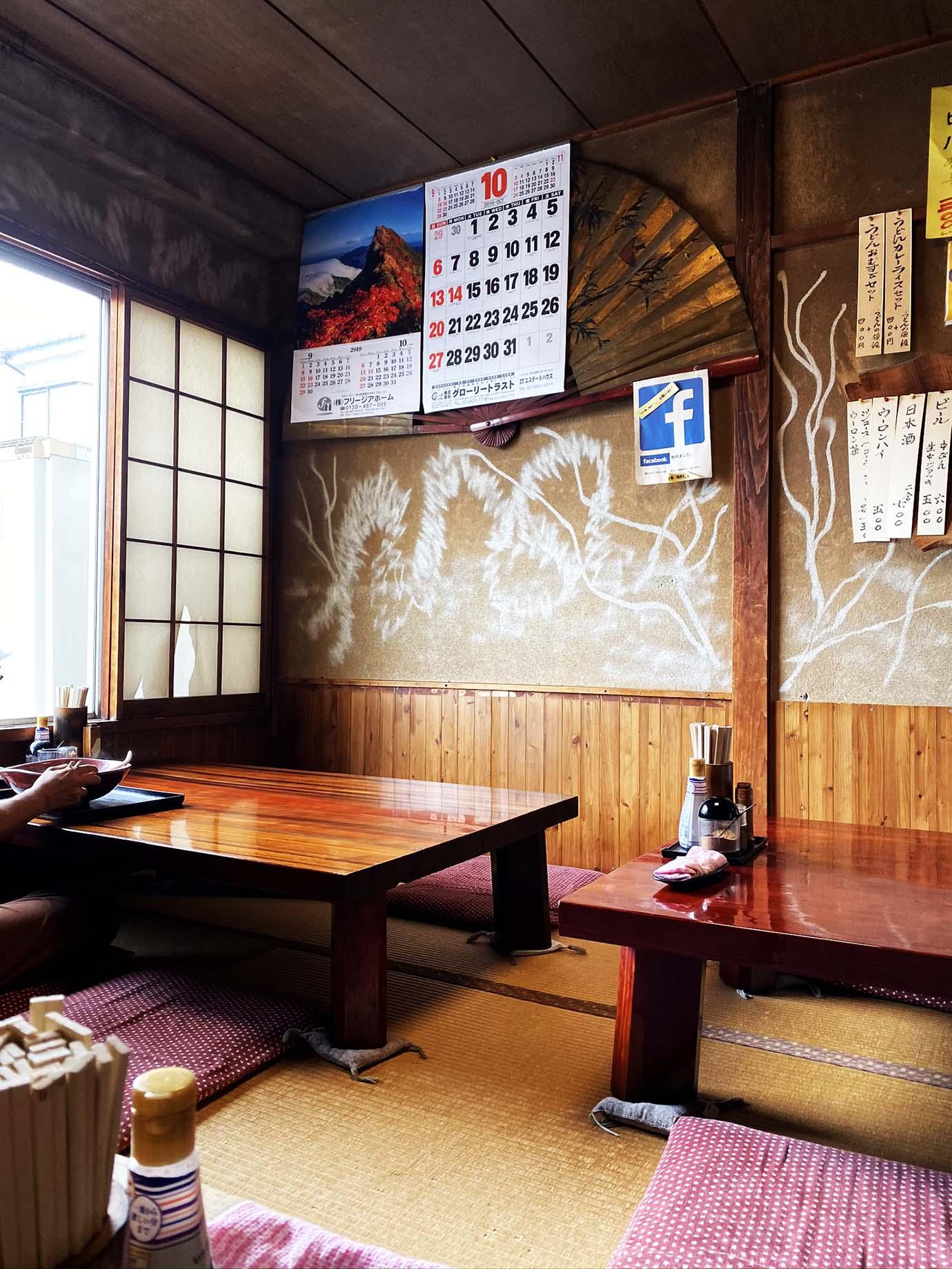 kodoku-no-gurume-udon