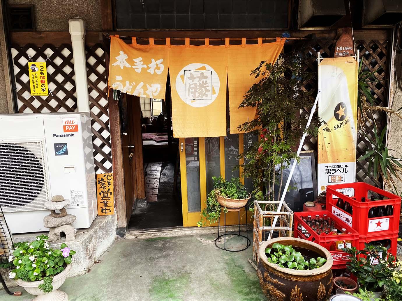 kodoku-no-gurume-udon2