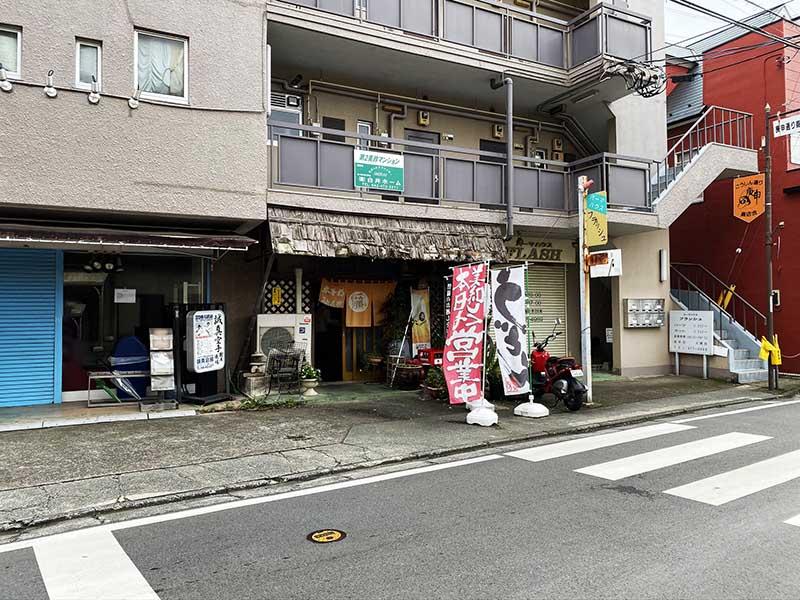 kodoku-no-gurume-udon3