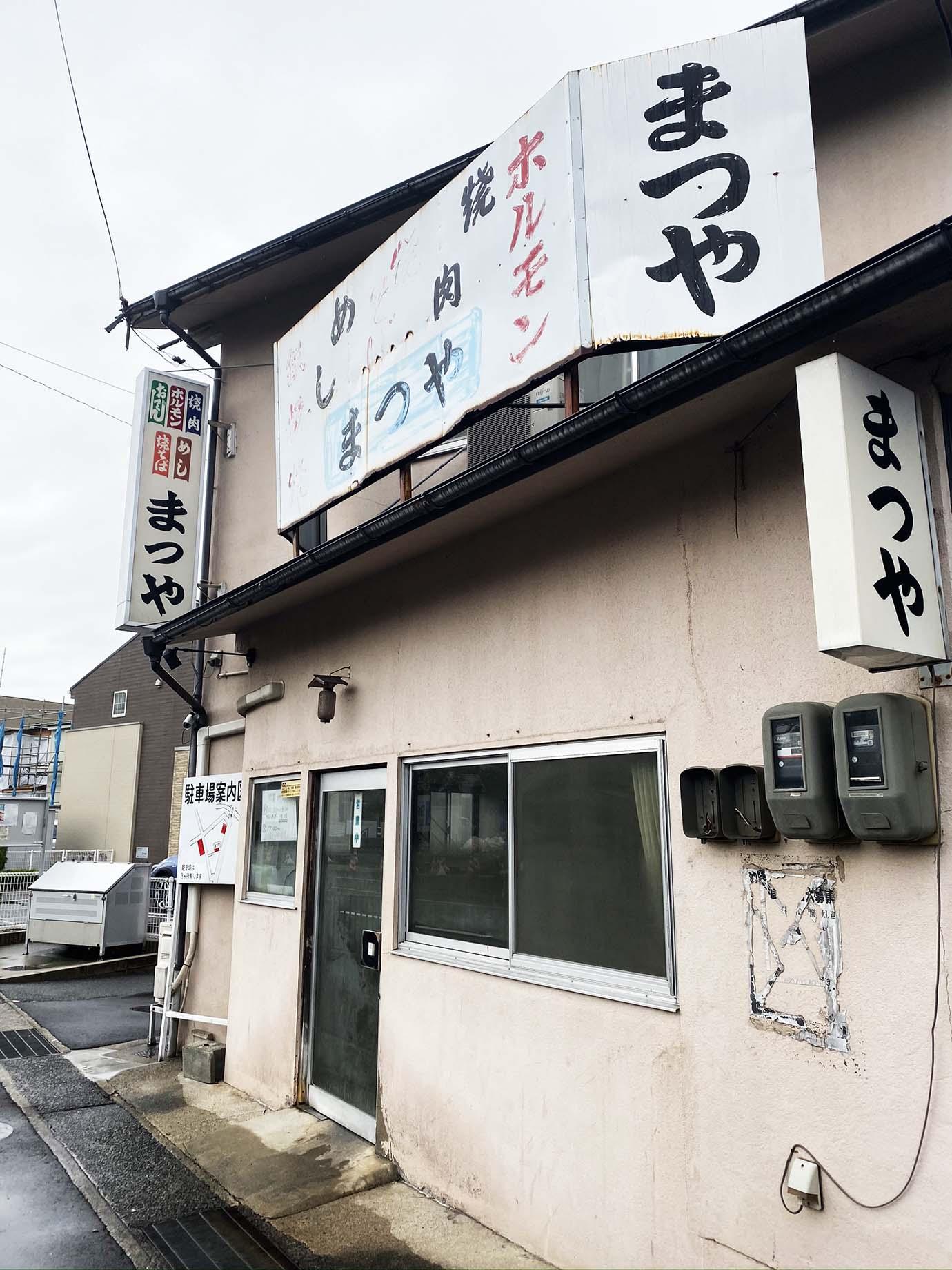 matsuya-horumon-tottori009