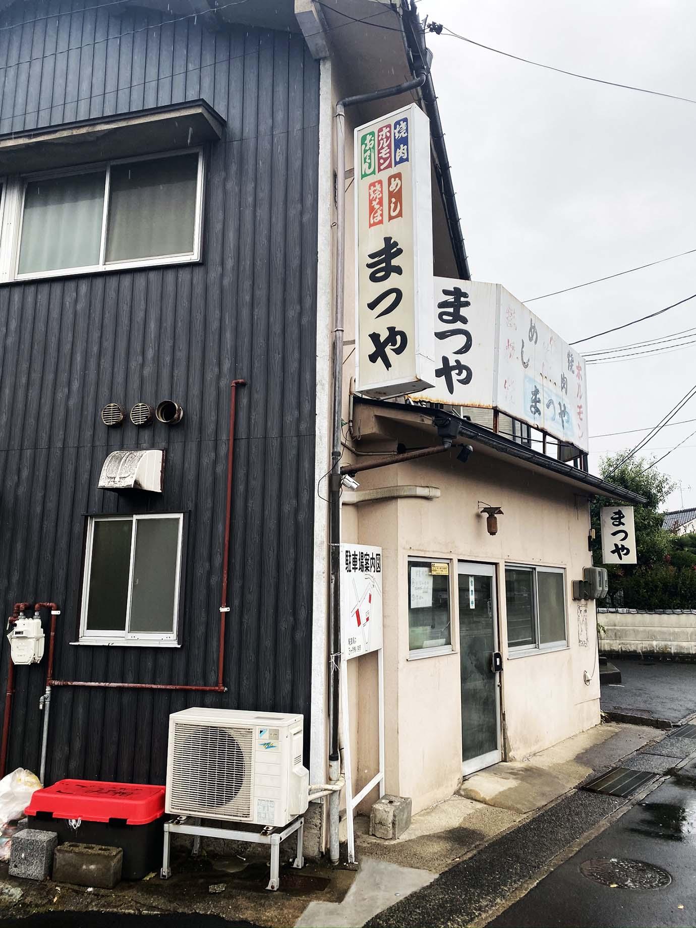 matsuya-horumon-tottori010