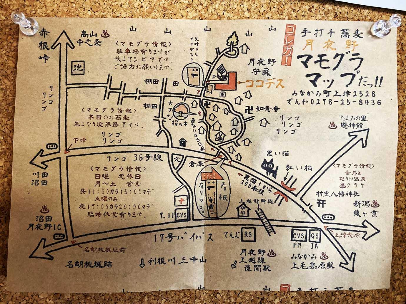 minakami-soba10