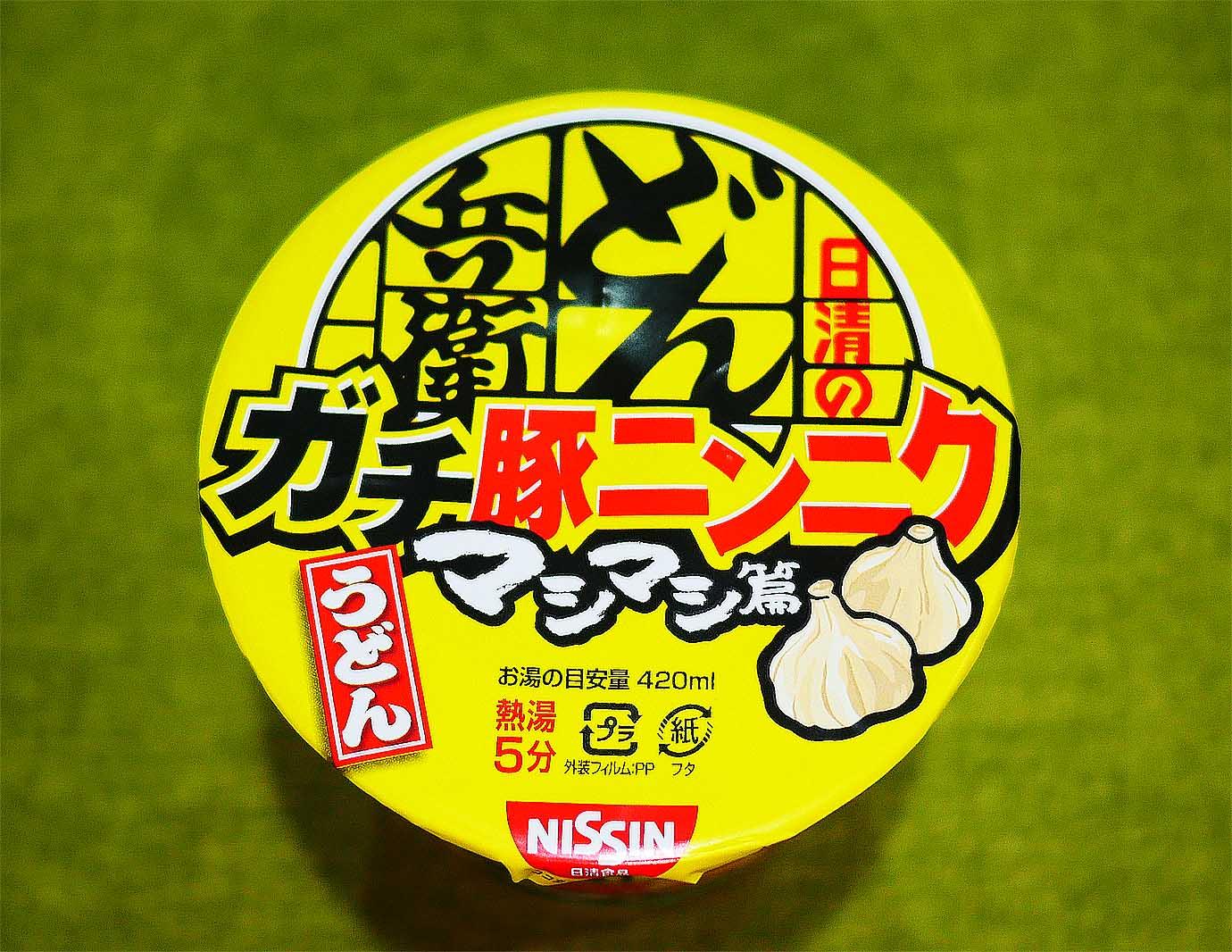 ramen-jiro-donbei04