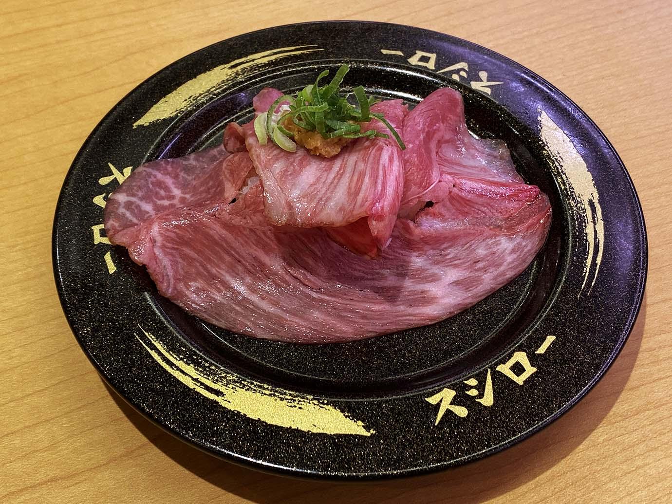 sushiro-wagyu2