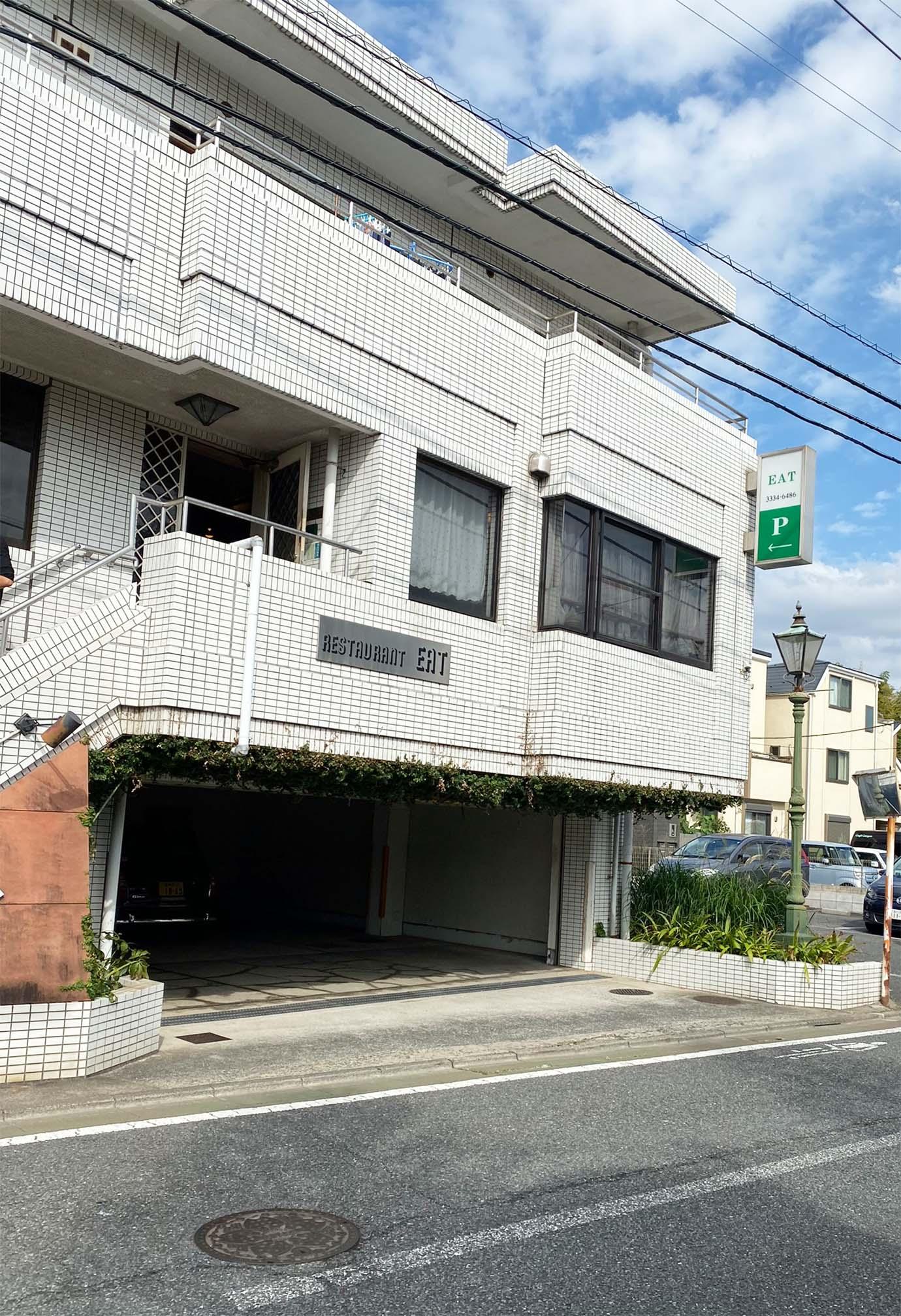 takaido-eat-are6