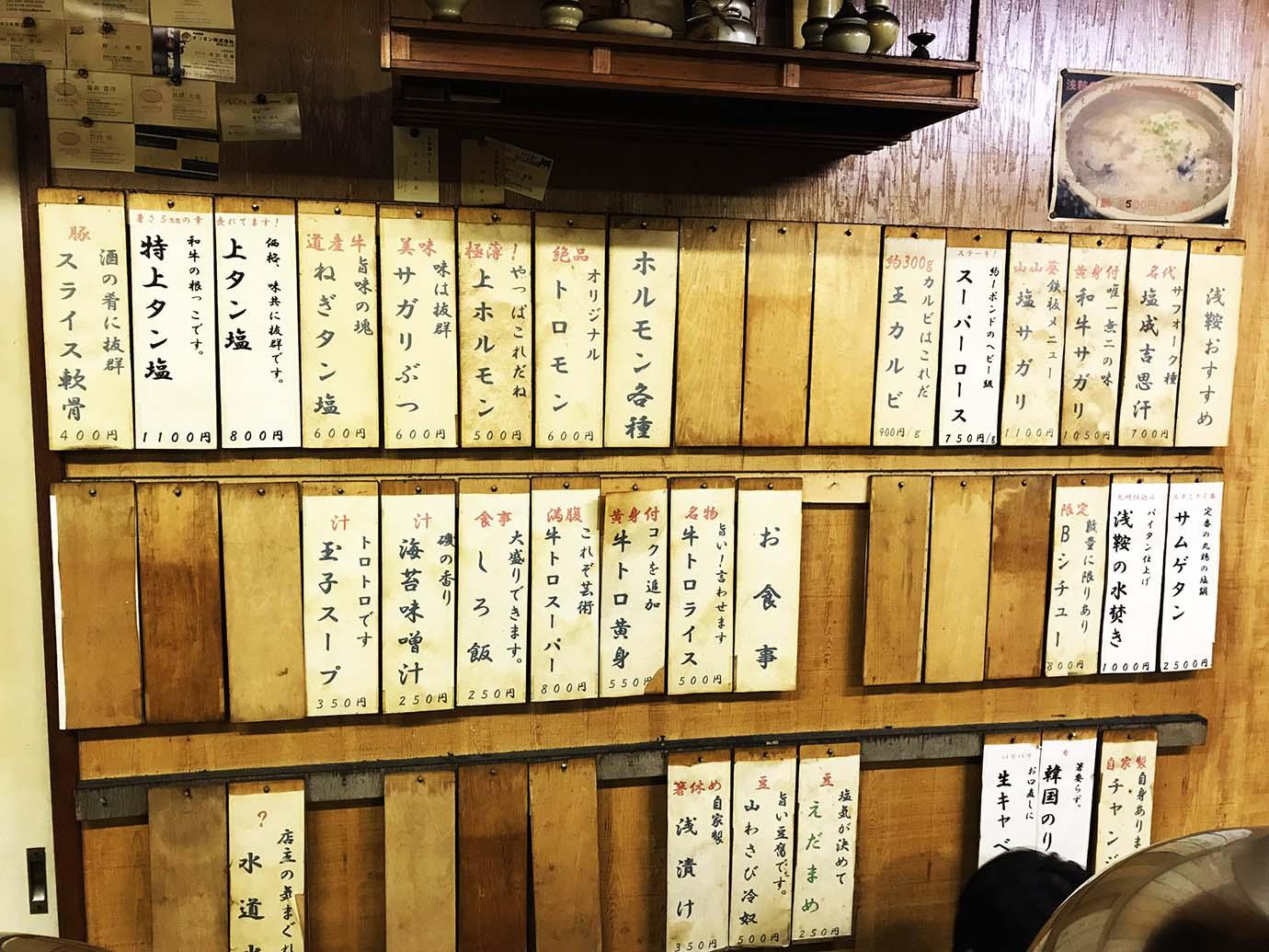 asakura-sapporo11