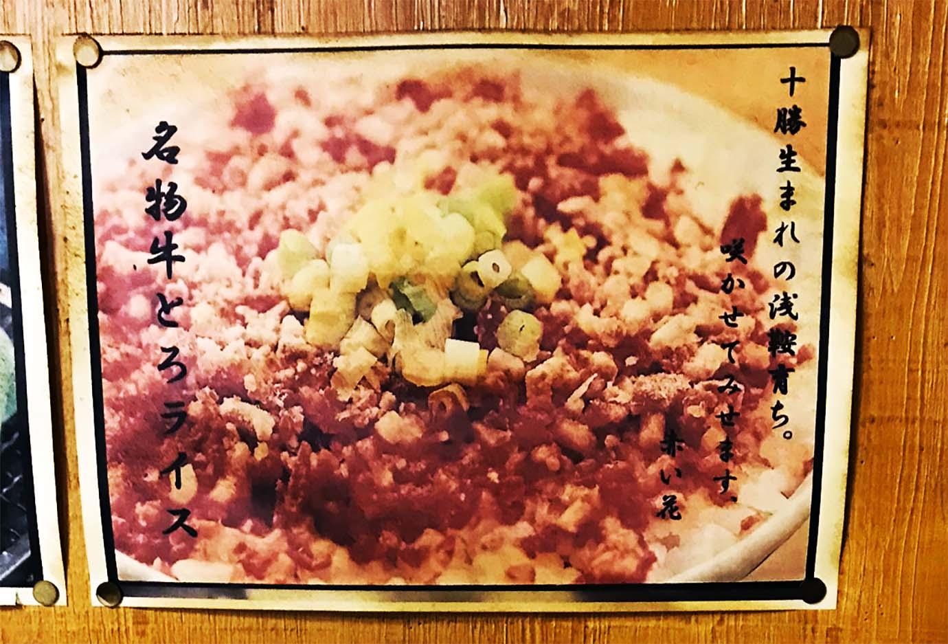 asakura-sapporo9