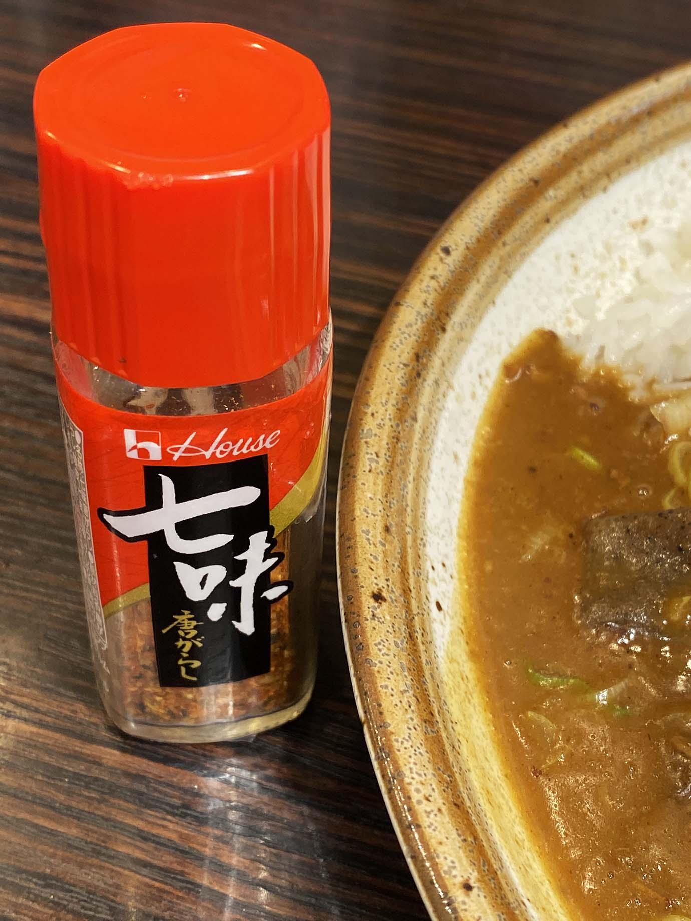 cocoichi-gyusuji-nikomi-curry1