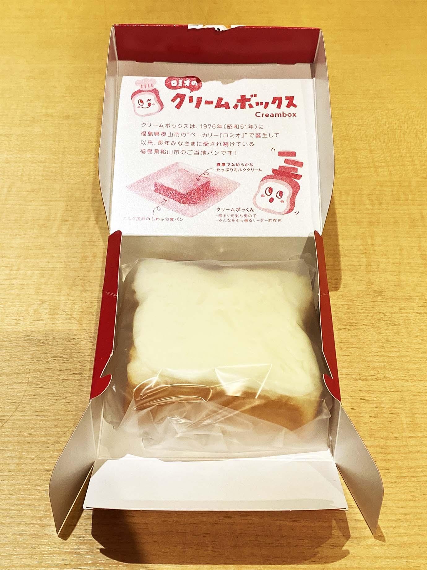 cream-box1