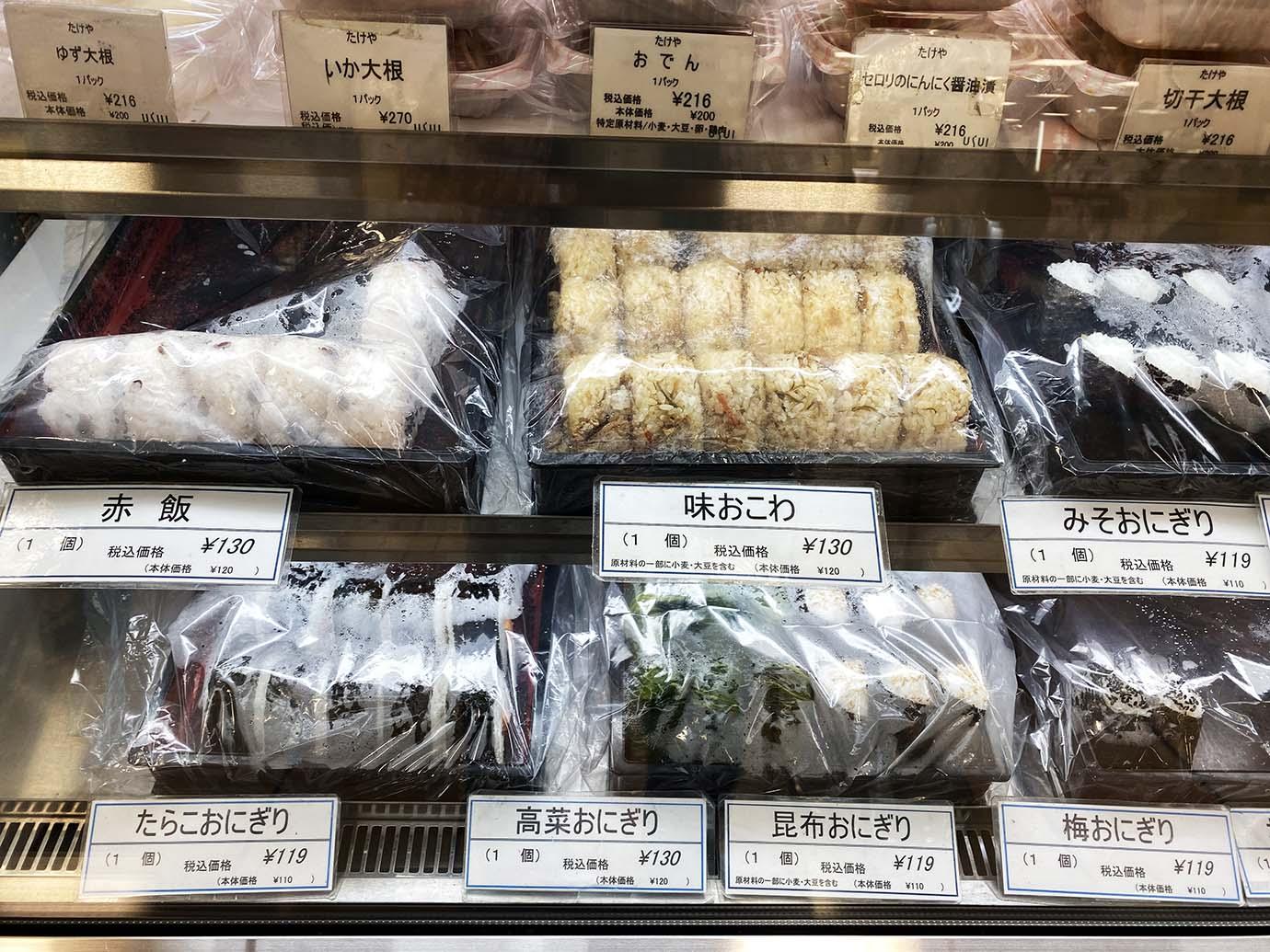 fukushima-koruiyama-onigiri5