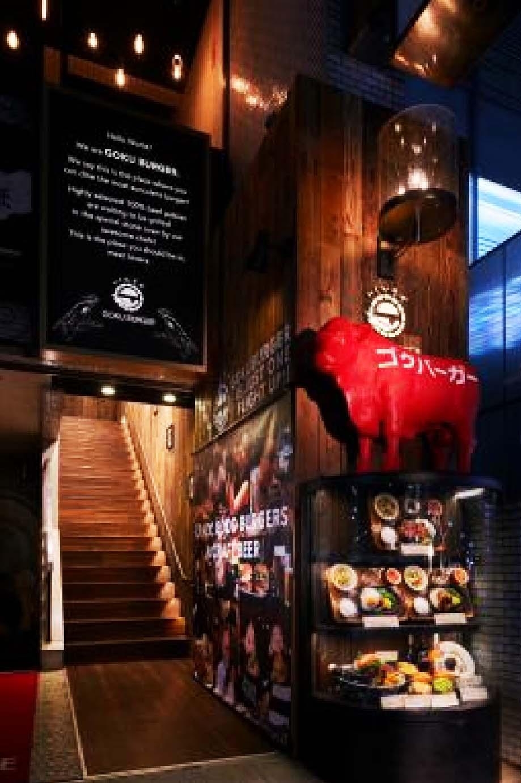 ishigamaya-goku-burger1