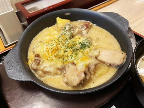 【魅惑グルメ】松屋のシュクメルリ鍋定食を4倍美味しく食べる方法 / TVチャンピオン出場者が伝授