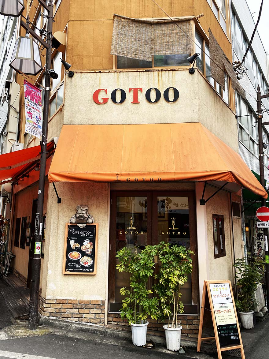 kakifurai-gotoo1