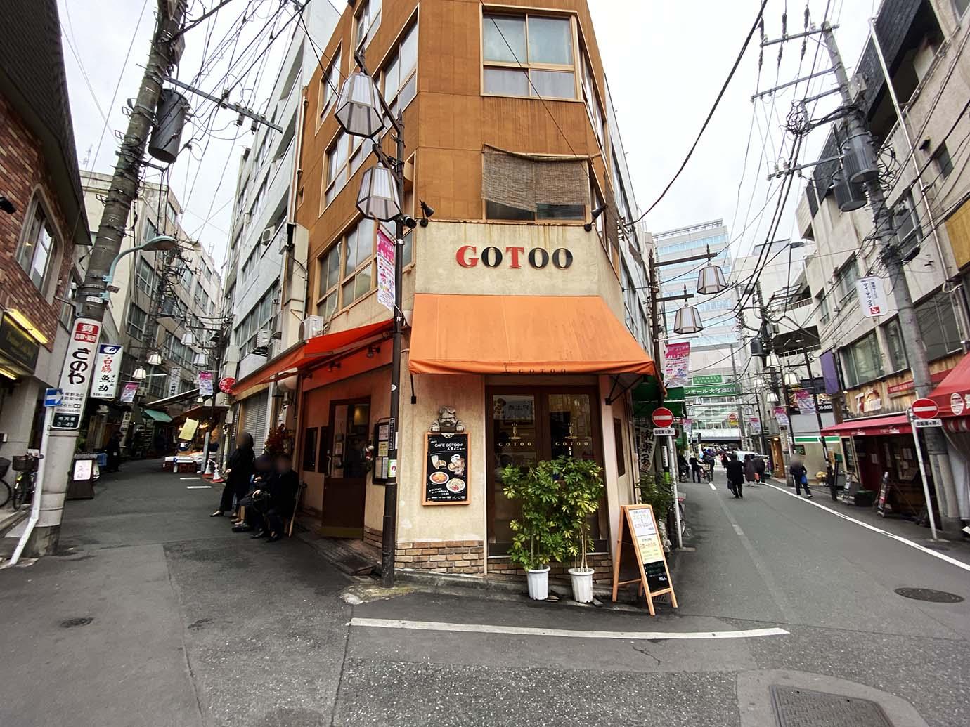 kakifurai-gotoo2