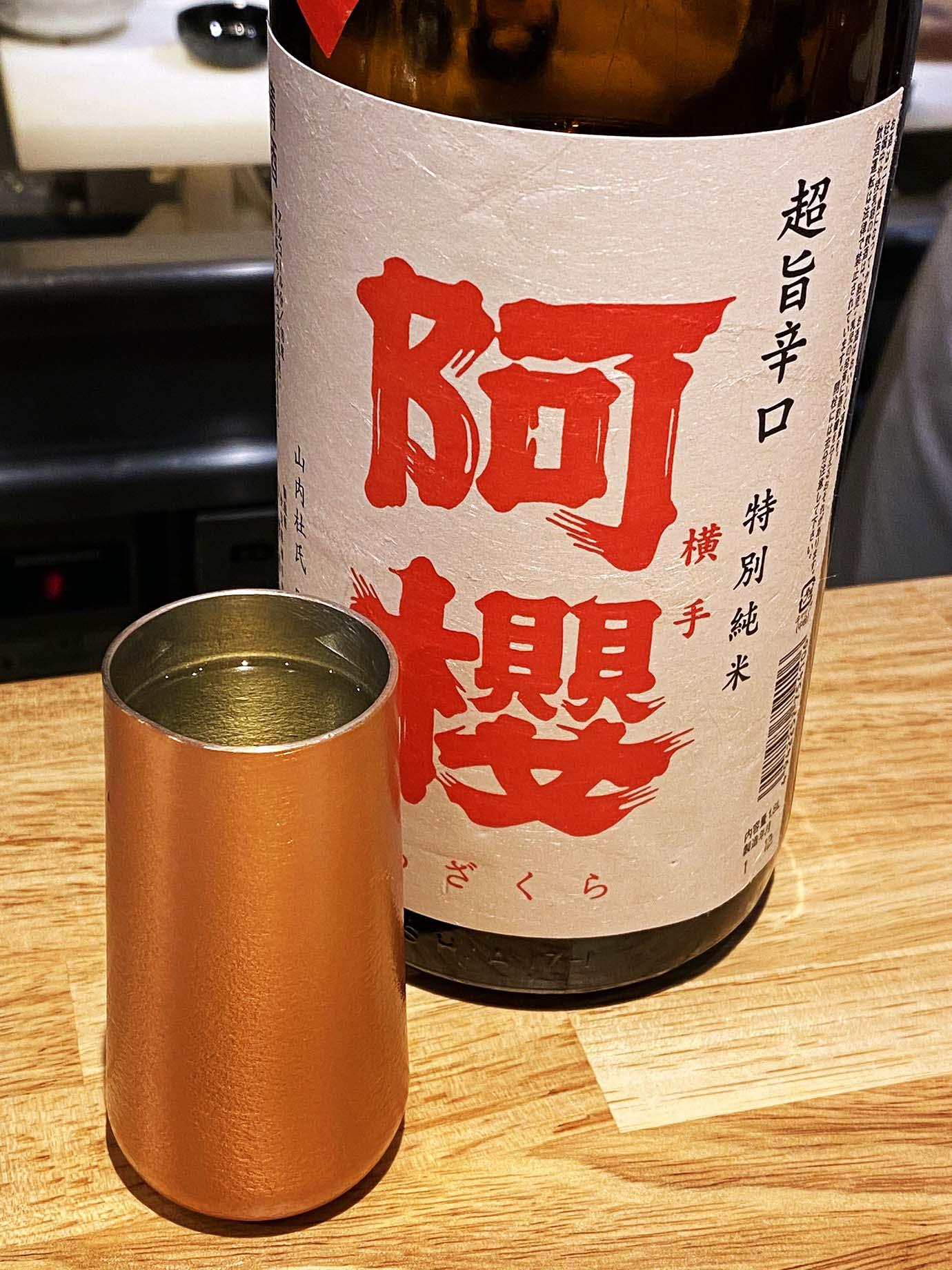 uokatsu-kaki1