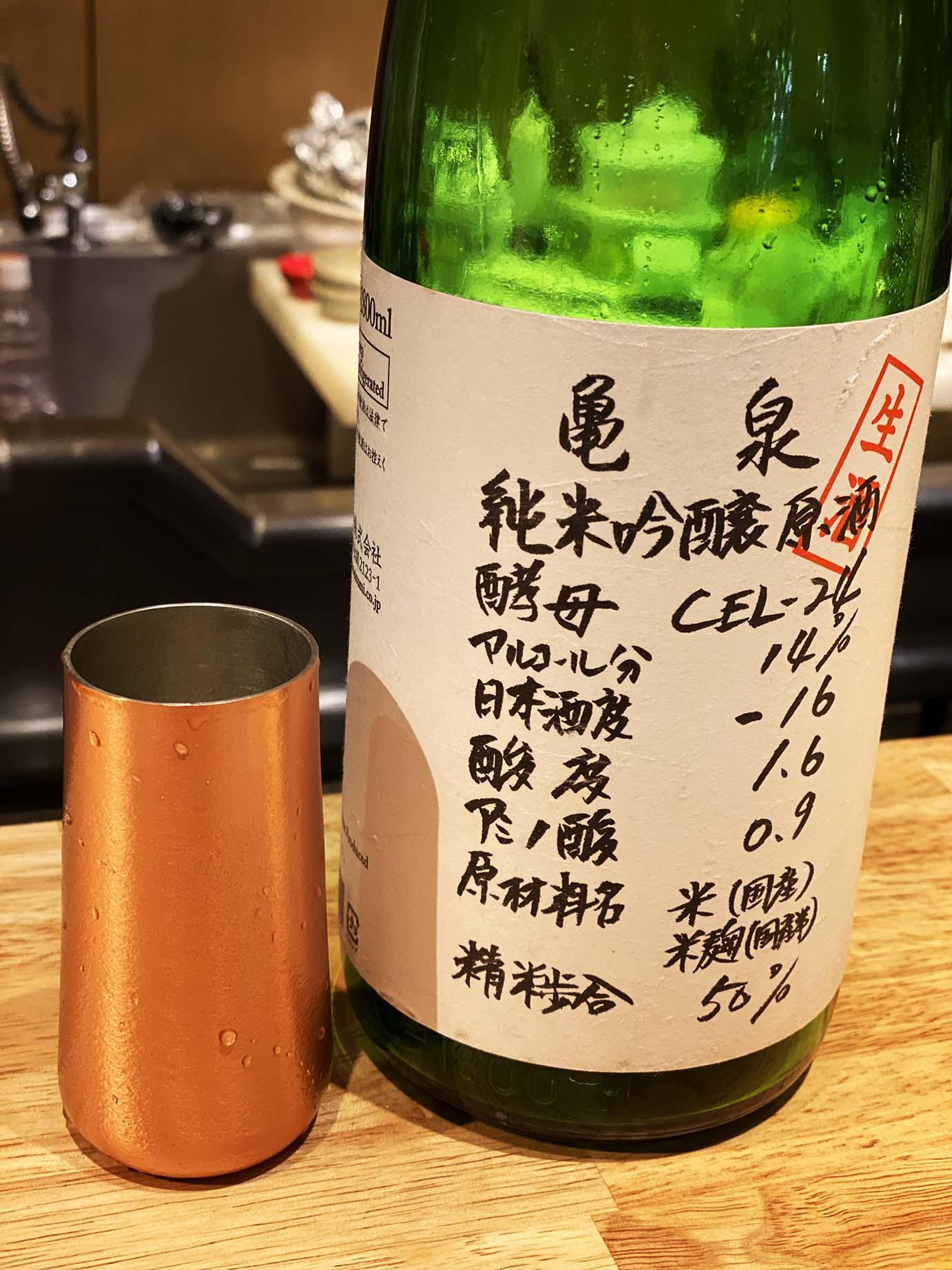 uokatsu-kaki6