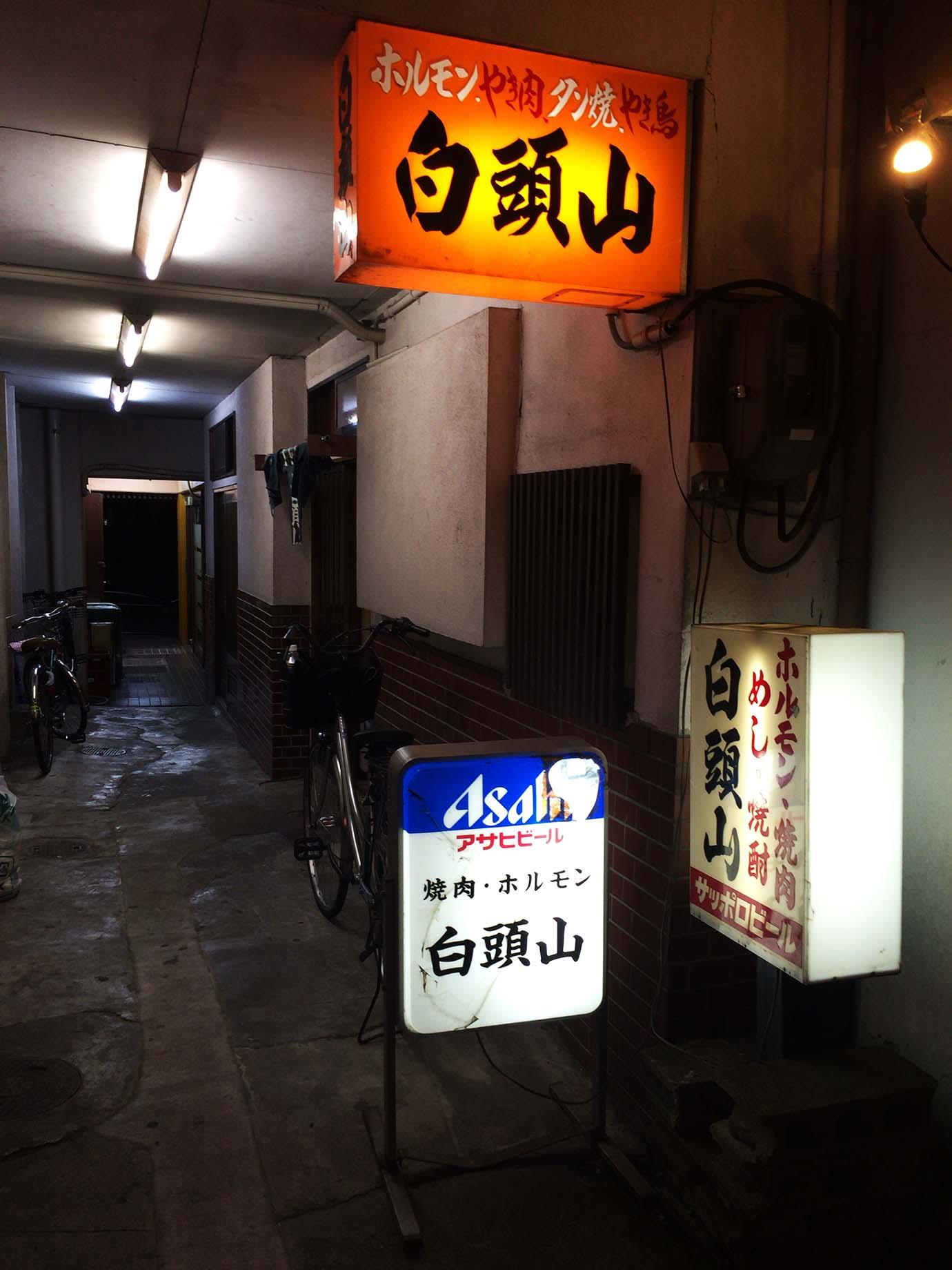 yakiniku-sendai19