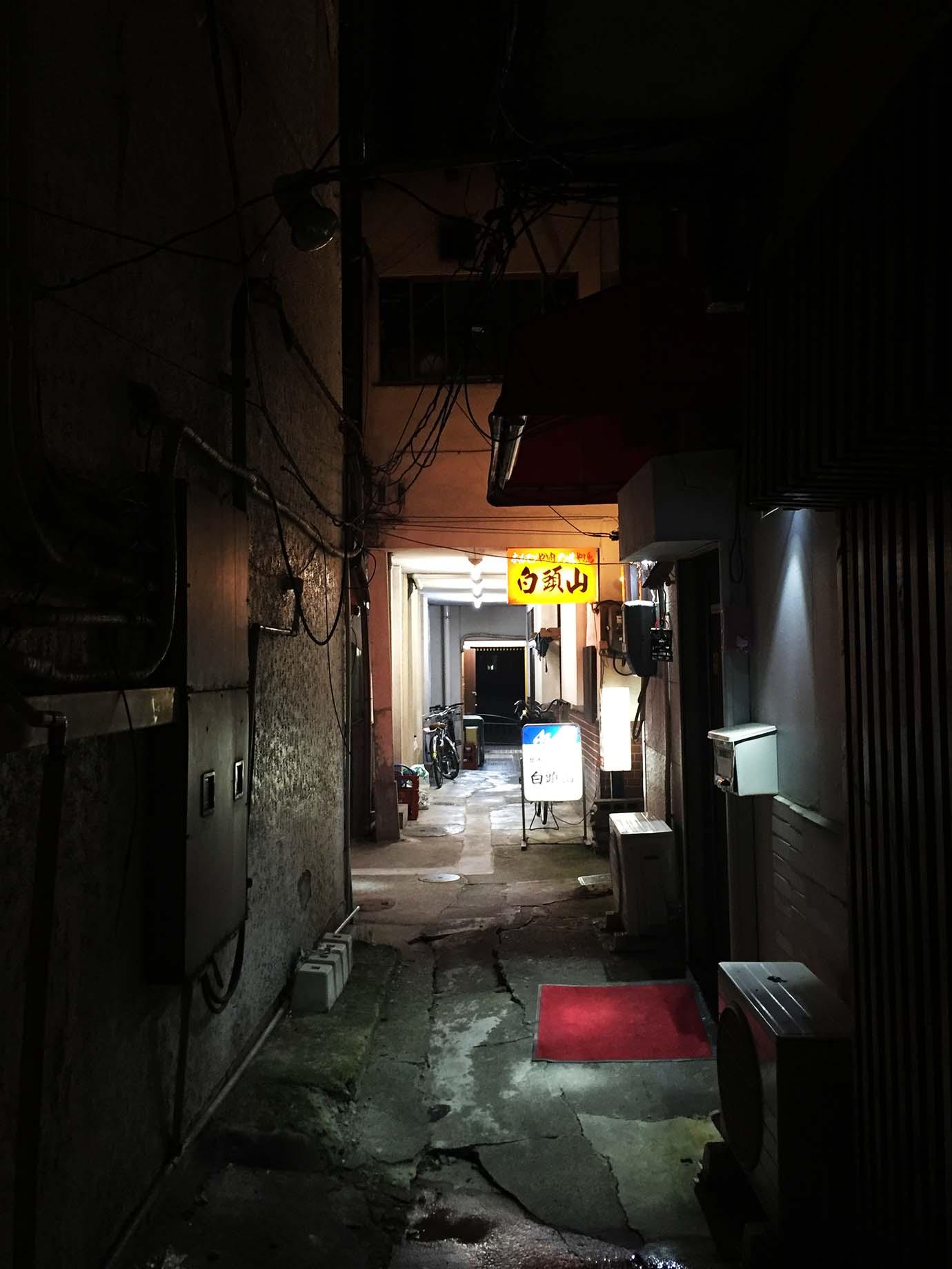 yakiniku-sendai20