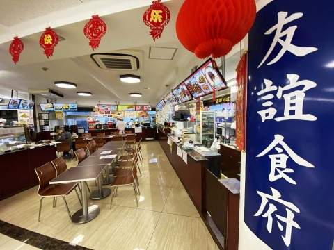 【池袋グルメ】中国よりも中国すぎる激ウマ中国フードコートが本格的すぎてザワつく / 友誼食府 ユウギショクフ