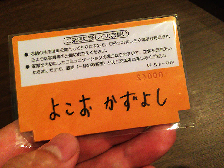 nintendo-84-03