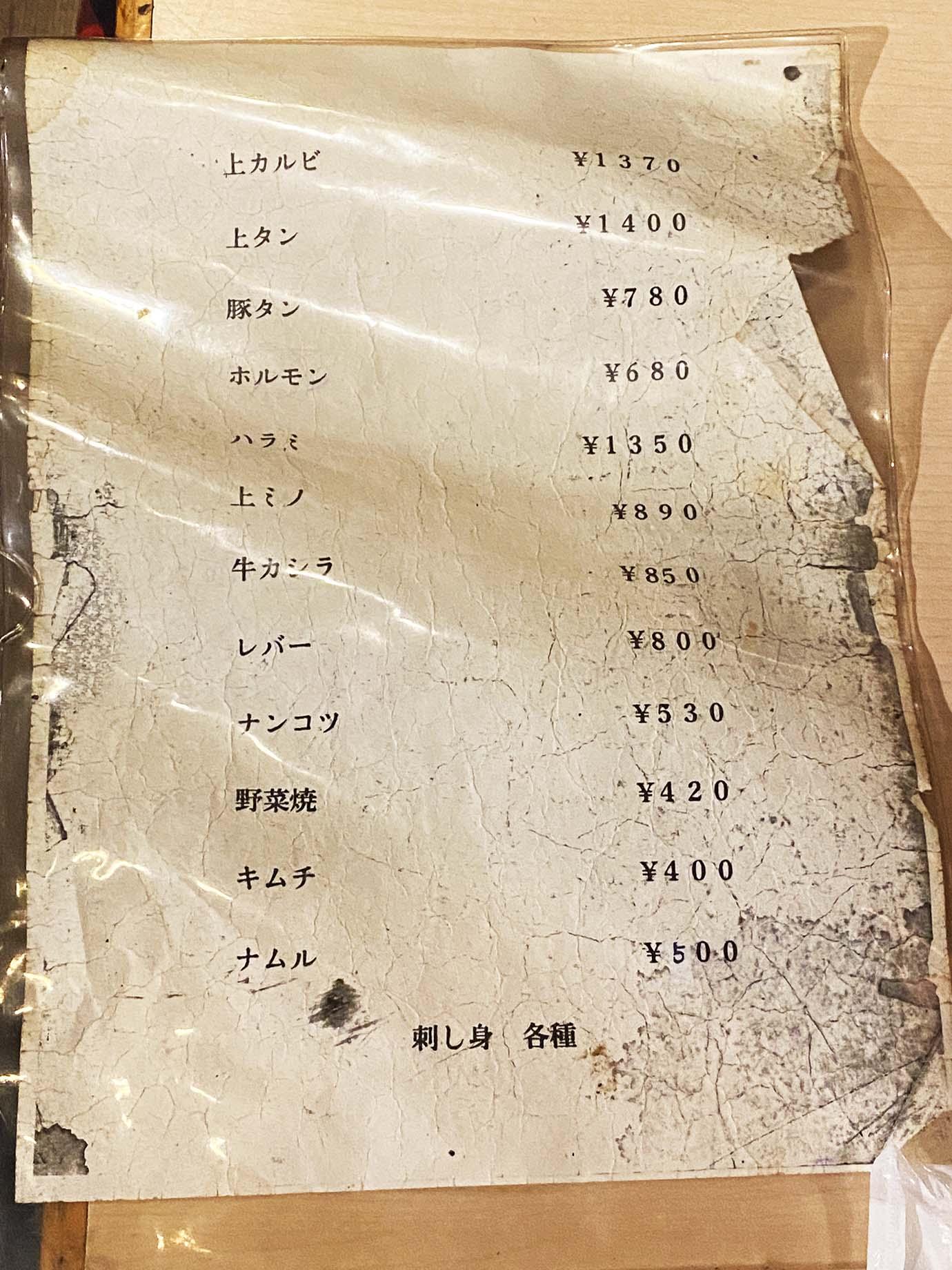 shibuya-yuji10