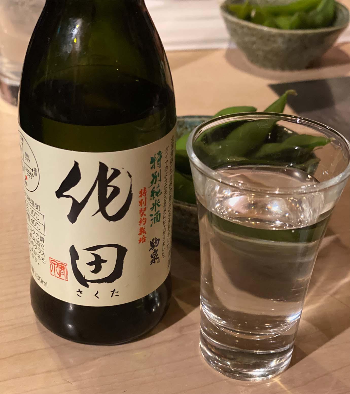 shibuya-yuji12